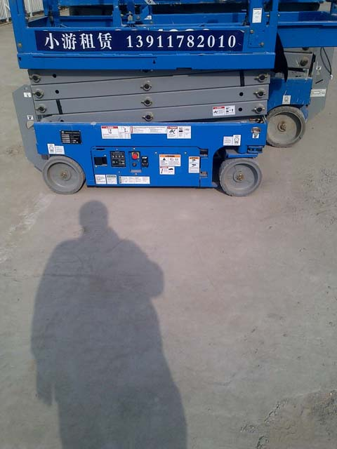 China Scissor Lift